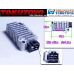 レギュレーター 熱対策 交換用 XG250 トリッカー 04-07年 XT250 セロ