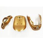 特価 ヤマハ アプリオ(4JP/SA11J) 外装カウル3点セット 金色ゴールド YAMAHA JOG 外装セット(クーポン配布中)