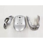 ヤマハ アプリオ(4JP/SA11J) 外装カウル3点Set 銀色シルバー YAMAHA JOG 外装セット