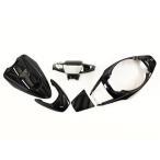 スーパージョグZR JOG-ZR(3YK)外装 黒メタリックブラック5点Set ヤマハ YAMAHA 外装カウル