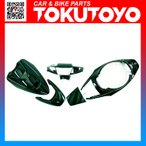 スーパージョグZR JOG-ZR(3YK) 外装 深緑色ダークグリーン5点セット ヤマハ YAMAHA 外装カウル