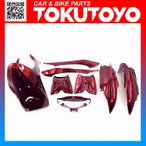 ヤマハ リモコンジョグ(SA16J) 外装カウル 8点セット ワインレッド色 TOKUTOYO(トクトヨ)(クーポン配布中)