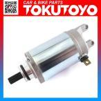 カワサキ エプシロン250(CJ42B/CJ43B) セルモーター スターターモーター