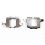 在庫一掃セール H7 HIDバルブ固定用アダプター H7-H 2個 ベンツ/ BMW/ VW用(クーポン配布中)