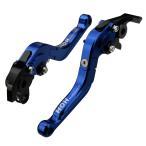 ブレーキ&クラッチレバー セット 伸縮/可倒式(V00F18) アルミ削り出し 青 CB750/CBX750 ホライゾンに