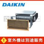 C28RLV ダイキン ハウジングエアコン システムマルチ室内機 アメニティビルトイン形 10畳程度 マルチエアコン ワイヤレス 単相200V 室外機別売り