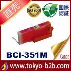BCI-351M е▐е╝еєе┐ ┴¤╬╠ ╕▀┤╣едеєепелб╝е╚еъе├е╕ Canon BCI-351-M едеєепбжелб╝е╚еъе├е╕ енеуе╬еє енефе╬еєедеєеп 6000▒▀длдщд┤├э╩╕▓─