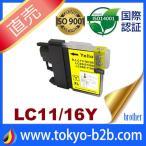 LC11 LC11Y イエロー brother ブラザーインク 互換インク インク ブラザー