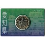 地方自治法60周年記念 5百円バイカラー・クラッド貨幣セットA(単体セット) 『愛知県』