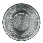昭和天皇御在位50年記念100円白銅貨 極美品