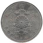 天皇陛下御即位記念500円白銅貨 極美品