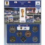 平成10年(1998)銘FIFAワールドカップ初出場記念貨幣セット ※クロアチア
