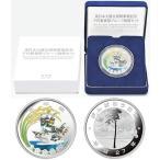 東日本大震災復興事業記念千円銀貨幣プルーフ貨幣セット(第一次)