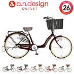自転車 26インチ オートライト 内装3段変速 a.n.d mama cargo アンド ママ カーゴ a.n.design works アウトレット 完全組立済