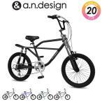 フルサスペンション BMX 自転車 20インチ 本体 6段変速  Baboon a.n.design works Caringbah カンタン組立 送料無料