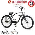 エントリーでポイント+5倍 自転車 26インチ ビーチクルーザー 本体 ストリート デザイン  Caringbah CB26BC a.n.design works アウトレット 99%組立