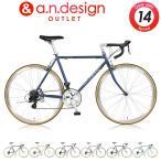 アウトレット 700C DRC ロードバイク スポーツ 自転車