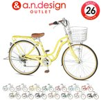 自転車 26インチ シティサイクル 6段変速 オートライト アウトレット SD266RHD Classic a.n.design works 組立済