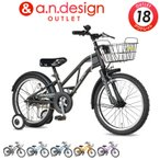 a.n.design works 自転車 子供用 18インチ xx18  補助輪