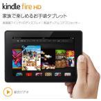 Kindle Fire HD 7���֥�åȡ���3�����