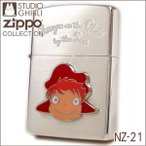 絶版品 ZIPPO NZ-21 崖の上のポニョのにっこりポニョ スタジオジブリ