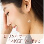 フープピアス 14KGF ローズクォーツ マロンカット 天然石  ホワイトデー 日本製 ハンドメイド