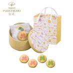 ホワイトデー whiteday お返し ギフト お菓子 2020 プレゼント 詰め合わせ 個包装 スイーツ 東京風月堂 ホワイトデーミニ缶クッキー