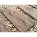枕木|コンクリート枕木 ログ・スリーパー 10枚セット【英国ブラッドストーン社製】