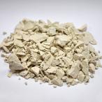 砂利/クラッシュレンガ(ホワイト) 4袋セット