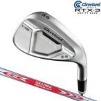Cleveland GOLF クリーブランドゴルフ  サンドウェッジ RTX-3 CAVITY BACK ウエッジ ツアーサテン仕上げ 56-11 MODUS 120 スチールシャフト   ロフト角 56度 フレックス S