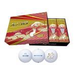XXIO ゼクシオ11 ゼクシオイレブン 2020年干支ボール 1ダース(12個入り) ホワイト XXIO11 DUNLOP ダンロップ ゴルフボール