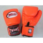 TWINS ボクシンググローブ 8oz マジックテープ式    オレンジ