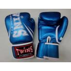 【新入荷】 TWINS ボクシンググローブ 8oz   青  PU LEATHER  *初心者、ボクササイズ、フィットネストレーニング
