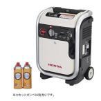 ホンダ ガスパワー発電機 エネポ ENEPO EU9IGB カセットボンベ3本付き メーカー在庫 代引き不可