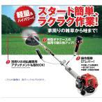 ゼノア刈払機(草刈機) BC222ST-W-EZ(両手ハンドル) 沖縄県・離島を除き送料無料 メーカー在庫