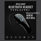 ����ۥ� Bluetooth iPhone ����ɥ��� ���ޥ� �б� �Ҽ� ξ�� �ⲻ�� bluetooth  �磻��쥹 ���˥� ���ݡ��� ���� ���� ��ӥ塼��Ƥ���������̵��