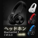 ̩�ķ� Bluetooth�磻��쥹 �إåɥۥ�/�إåɥե��� �ⲻ�� �ޤꤿ���� �����֥���æ���ޥ����դ� ���ܸ��������դ� ��ӥ塼��Ƥ���������̵��