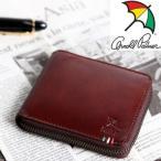 財布 メンズ 二つ折り 本革 ブランド ラウンドファスナー イタリーレザー 小銭入れあり コンパクト財布 クリスマス プレゼント アーノルドパーマー  ap3309