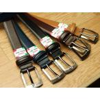 メンズ ベルト 本革 牛革ベルト  ビジネスベルト エンリコアローニ レザーベルト 6カラーベルト 紳士 カジュアル プレゼント ギフト