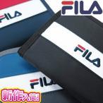 オープン記念セール FILA 財布 ラウンドファスナー メンズ 財布 フィラ 二つ折り 財布 ウォレット ボーダー スポーツ イタリア