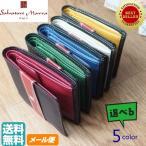 【送料無料】Salvatore Marra 5カラー二つ折り財布 メンズ財布 メンズ財布二つ折り メンズ財布皮 メンズ財布革 メンズ財布二つ折り革