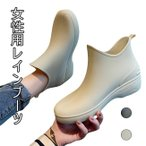 レインシューズ レディース レインブーツ 雨靴 お洒落 ローヒール ブーツ 長靴 女性 雨靴 防水シューズ 靴 雨の日 くつ