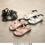 サンダル キッズ 女の子 ストラップサンダル マジックテープ 女児用 シューズ 夏物 ガールズ ビーチサンダル ビーサン kids 靴 くつ