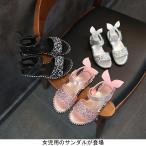 サンダル キッズ 姫系 女の子 シューズ 滑り止め ブリンブリン マジックテープ 女児用 夏物 ビーチサンダル ビーサン kids 靴 くつ