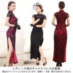 チャイナドレス-商品画像
