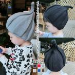 無地 ニット帽子 女の子 男の子 秋冬 ジュニア 子ども キッズ ベビー 帽子 とんがり帽子 サンタ帽子 可愛い キャップ クリスマス ギフト