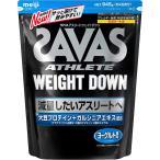 ザバス ウェイトダウン プロテイン ザバス SAVAS ヨーグルト風味 ( 50食分 ) 1,050g プロテイン 人気 通販