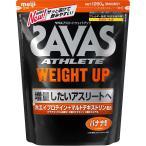 ザバス プロテイン SAVAS ホエイプロテイン ウェイトアップ バナナ味 ( 60食分 ) 1,260g プロテイン 人気 プロテイン 通販