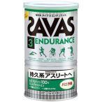 Yahoo!東京スポーツショッピング新商品 SAVAS ザバス プロテイン タイプ3 エンデュランス  ( 18食分 ) 378g ソイプロテイン プロテイン 人気 通販
