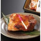 送料無料 産直 あじせん 川俣シャモの壱舞焼 300g(一枚入)  肉 鶏肉 しゃも